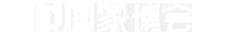 中国家博会logo